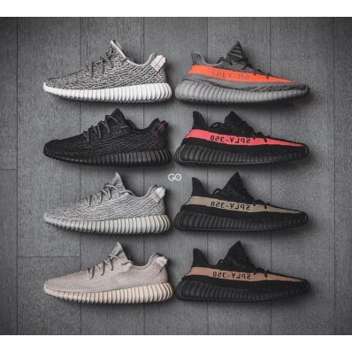 adidas yeezy collection