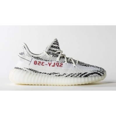 adidas yeezy zebra prix