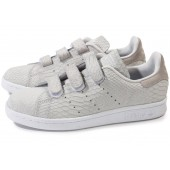 adidas stan smith grise