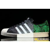 adidas superstar 80s atmos