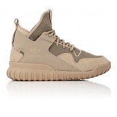 adidas tubular high top